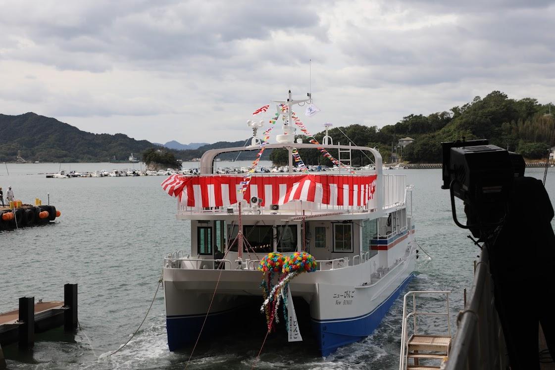 CE-143番船「ニューびんご」命名・進水式