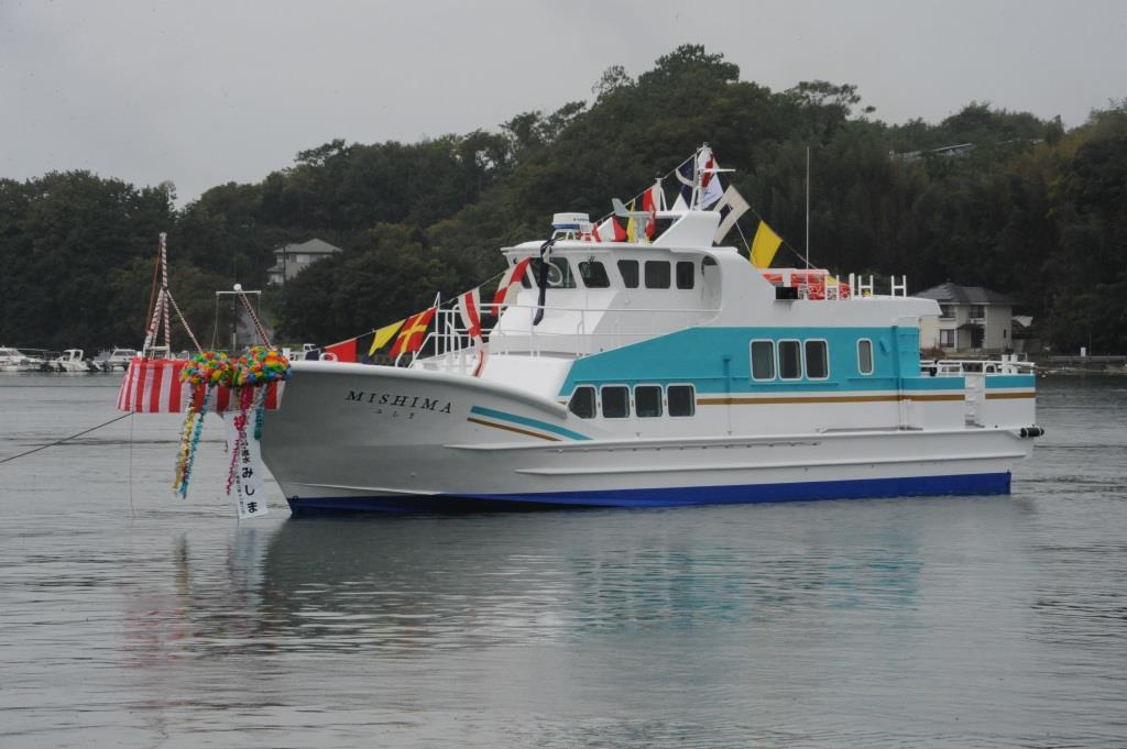 CE-140番船の命名・進水式を実施